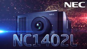 NEC выпустил тишайший цифровой кинопроектор: уровень шума 49 дБ