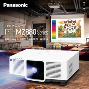 Panasonic PT-MZ880 – идеален для бизнеса, образования и музеев